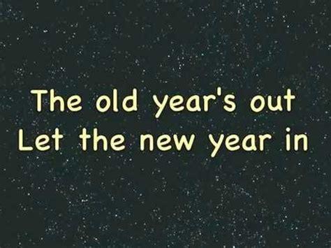 new year song popular happy new year song na na na na na