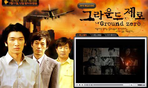 film korea romance zero ground zero korean drama