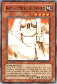 testo your guardian koa ki meiru guardian versione 2 carta