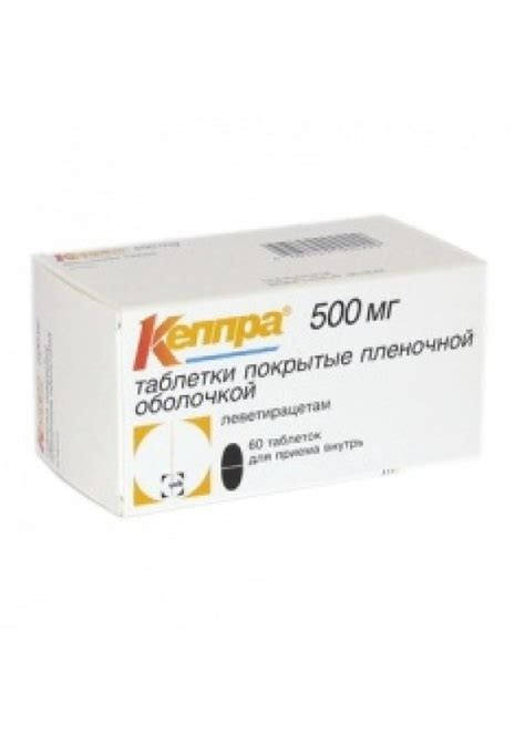Keppra 500mg keppra 500mg tablets worldwide delivery low price