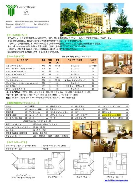 best hotel sheets 17 best images about hotel fact sheets on