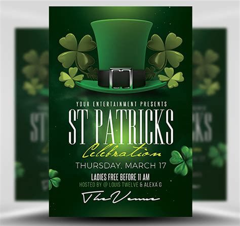 st patrick s day poster flyer or ad newspaper advertisement