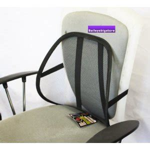 Back Supports For Chairs by Back Support For Office Chair