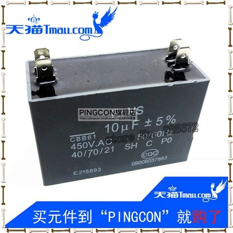 capacitor cbb61 price compare prices on cbb61 fan capacitor shopping buy low price cbb61 fan capacitor at
