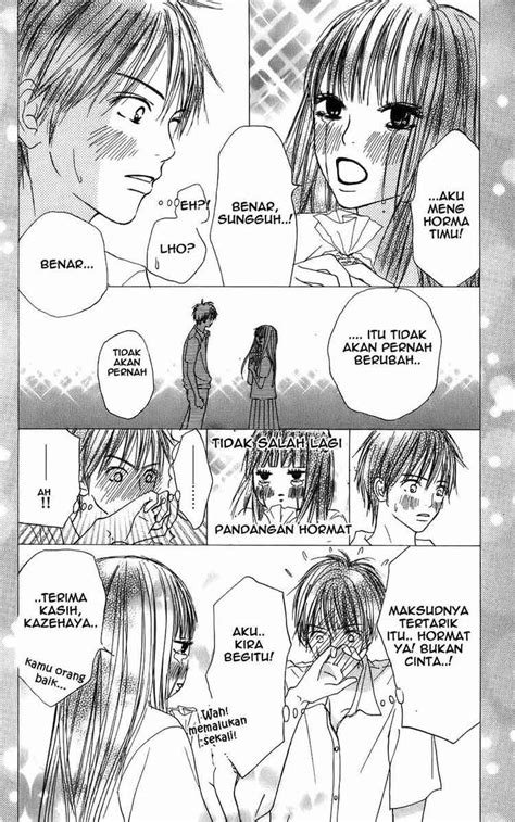 Komik Muhyo And Rojis Volume 15 komik kimi ni todoke 01 page 15 baca komik bahasa indonesia