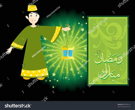 Abstract Pattern Religious Background Of Ramadan   abstract pattern religious background of ramadan stock