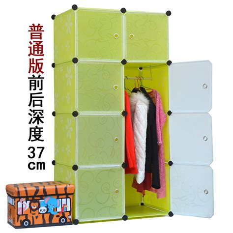 Diy Clothes Cabinet by Compare Prices On Wardrobe Armoire Shopping Buy