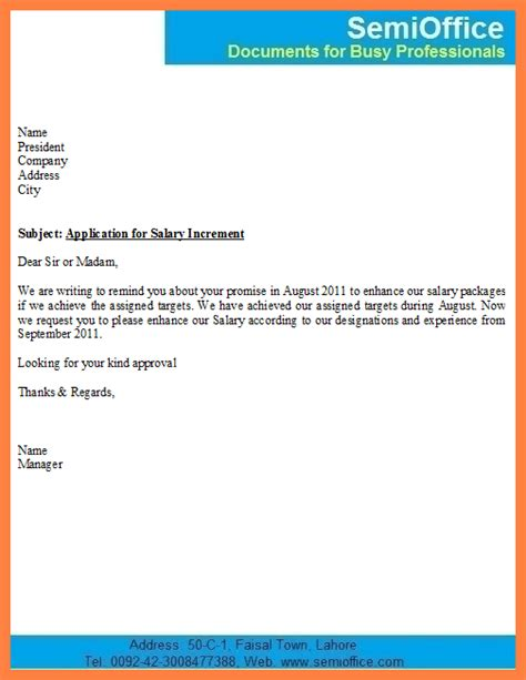 annual increment letter confirmation increment letter