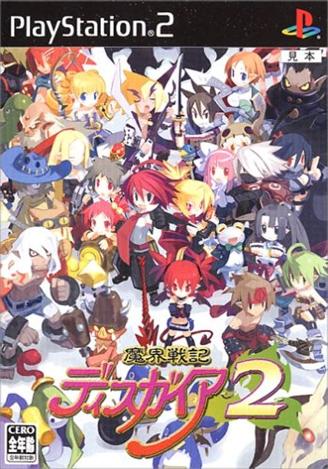 魔界戦記ディスガイア2 neoapo アニメ ゲームコミュニティサイト