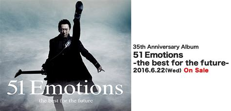 51 best images about how hotei tomoyasu hotei official website