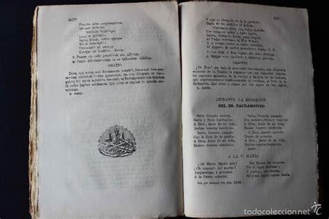 jerusaln un libro 8416295018 gu 237 a del peregrino en tierra santa jos 233 m 170 her comprar libros antiguos de geograf 237 a y viajes