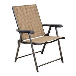 buy 2 outdoor folding chairs from bed bath beyond