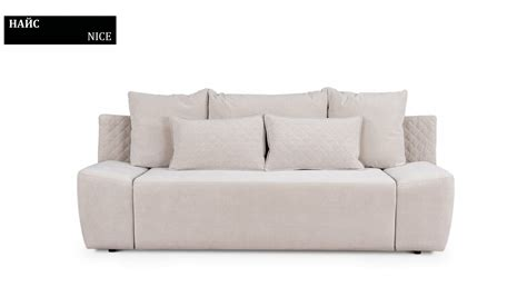 nice sofa sofa quot nice quot standard sofas by rudi an