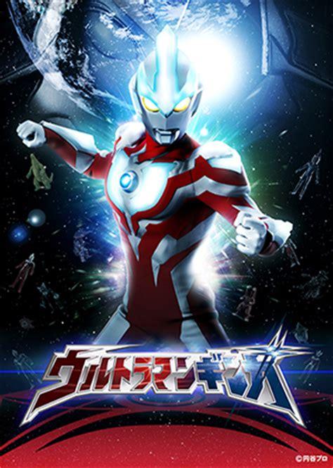 film ultraman zero 2014 速報 新ウルトラヒーロー ウルトラマンギンガ 登場 2013年7月10日 水 ウルトラマンの日 より 新