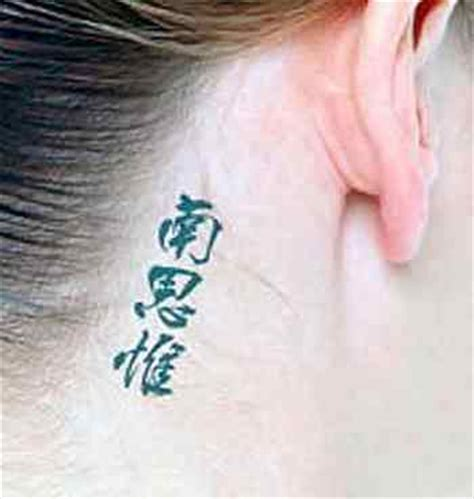 neck tattoo side effects aboutsex side neck tattoos for girls