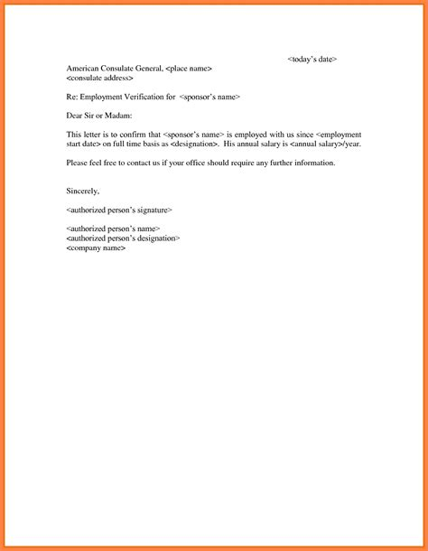 template of confirmation letter 5 salary confirmation letter template salary slip