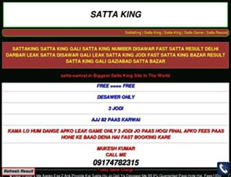 Com Delhi Satta Websites Satta Kingin Satta King Satta Don Satta | android application
