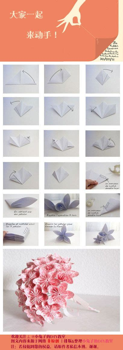 Origami Flower Bouquet Tutorial - mariage printemps astuces flower gold flowers and