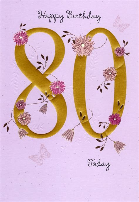 What To Write On 80th Birthday Card Happy 80th Birthday Greeting Card Cards Love Kates