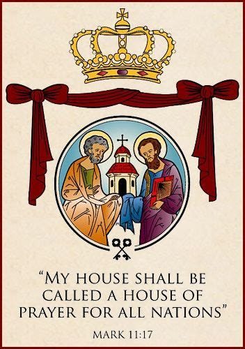 my house shall be called a house of prayer 17 best images about creative arts 2017 quot my house shall be called a house of prayer