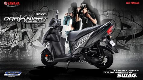 New Zr Square Black yamaha zr darknight edition launched in india for inr