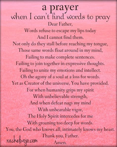 words of strength and comfort breathing in grace october 2015