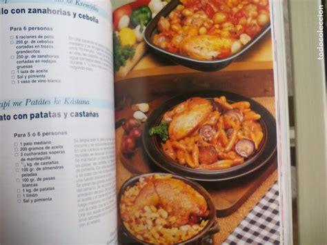 cocina griega las mejores recetas tradicionales de la cocina comprar