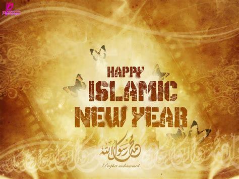 koleksi gambar animasi bergerak dp bbm   islam