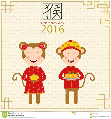 new year kid vector happy new year 2016 with in costume