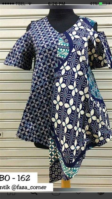 Rok Batik Seling 3 Motif Rok Batik Batik Wanita 701 b 228 sta bilderna om batik indonesia p 229