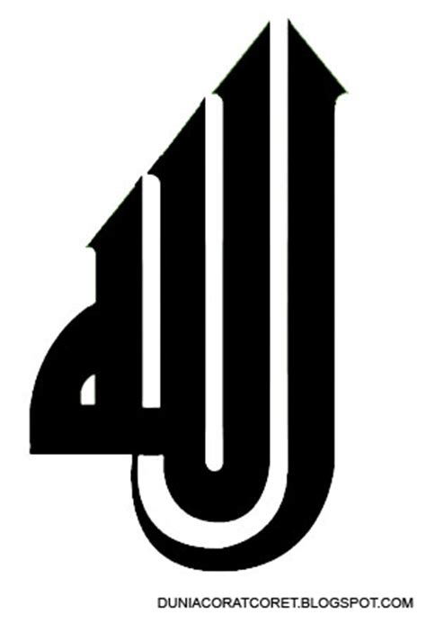 Allah Khufi 7 macam khat kufi lapadz allah dunia corat coret