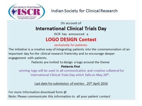 logo design contest guidelines logo design competition india 28 images logo and