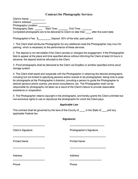 photographer agreement template photography contract template