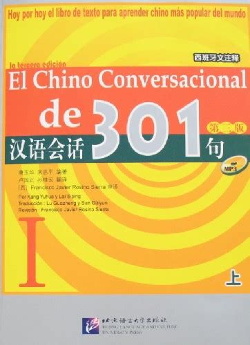 Conversation 301 Excersise Book 1a el chino conversacional de 301 books learn learners isbn