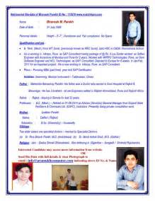 Matrimonial Resume Format by 26 Best Biodata For Marriage Sles Images On Marriage Hindus And Website