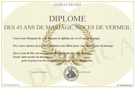 Marriage de claire vermeil definition