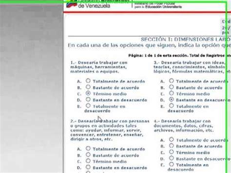 resultado de exsamen de iperc prueba nacional de exploraci 211 n vocacional youtube