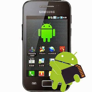 Memori Hp Biasa cara mudah mengatasi memori penuh pada hp android tips trik