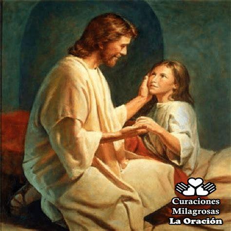 imagenes de jesus medico divino oraci 211 n especial a jes 218 s el m 201 dico divino