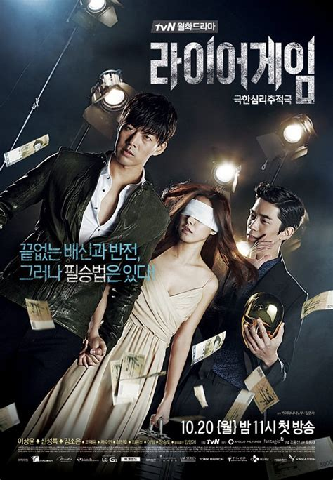 film korea recommended 2014 photos added new poster and stills for the korean drama