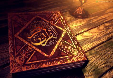 Alquran Al Quran Al Qur An Al Qur An Besar A4 uloom al qur an the rightful recital