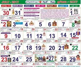 Calendar 2018 Tamil Panchangam Tamil Panchangam Calendar 2017 Rahu Kalam And Yama Gandam