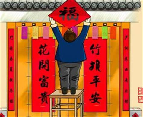 How To Make Home Decoration All About Chinese New Year