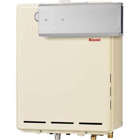 cabinet style water heater craseal rakuten global market rinnai gas bath water