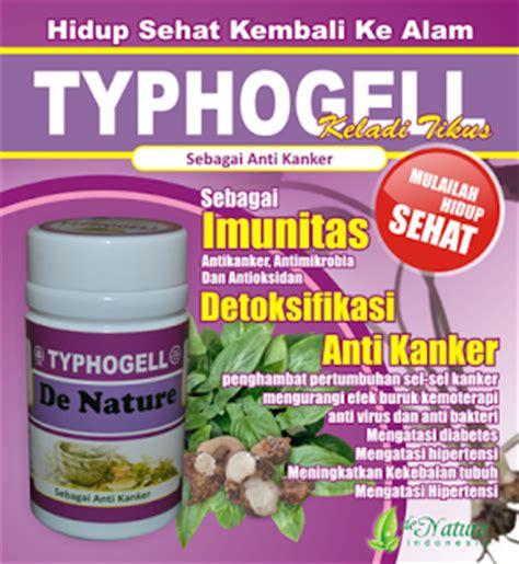 Obat Kulit Herbal Cap Pagoda obat macam macam kanker50anniporsche911