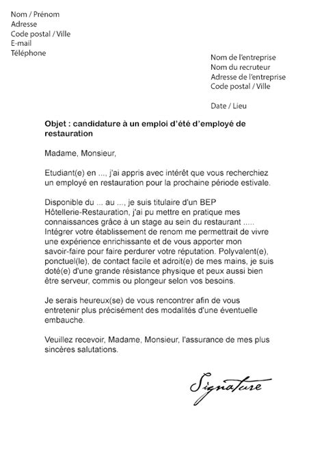 lettre de motivation d 233 t 233 restauration mod 232 le de lettre
