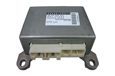 Len Reparatur by Citro 235 N C1 Combined Instrument Repairs Satellite