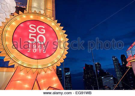 new year singapore floating platform singapore new year lantern festival stock photo
