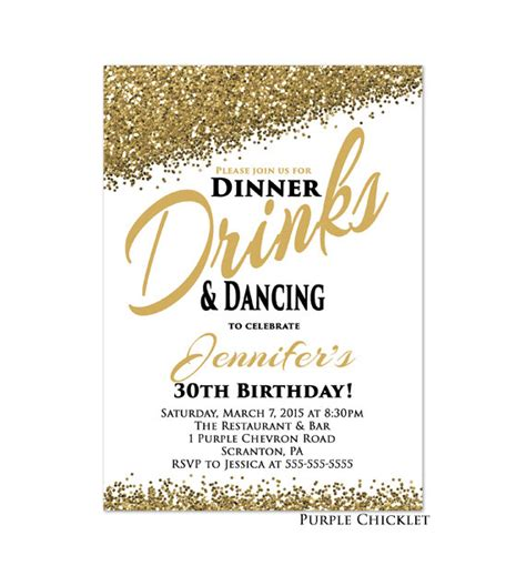 birthday dinner invitation templates birthday dinner invitation wording wblqual