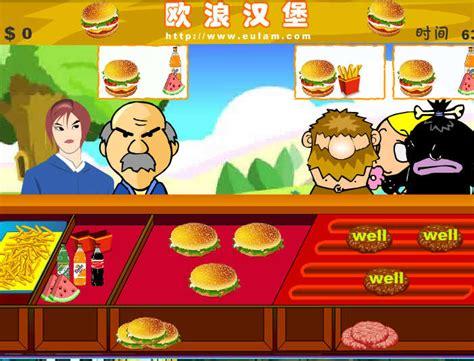 juegos de cocina con sara en linea juegos de cocina gallery